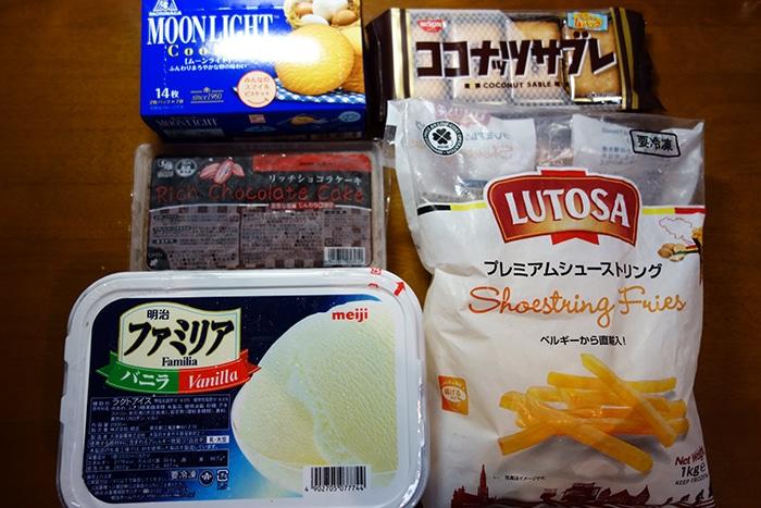 神戸物産買い物